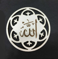 - Allah Lafzı Ahşap Lazer Kesim 3mm