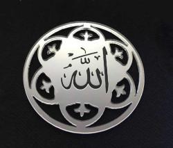 - Allah Lafzı Yuvarlak Gümüş Pleksi 2 mm