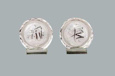 Cam Gümüş Oval Ayet