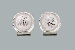 Cam Gümüş Oval Ayet - Thumbnail