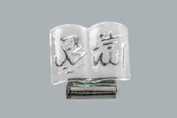 Cam Gümüş Kitap Ayet - Thumbnail