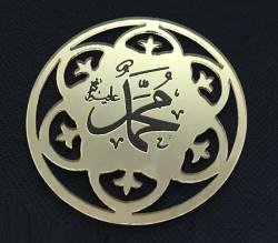 - Hz.Muhammed Yuvarlak Altın Pleksi 2 mm