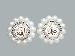- incili Plastik Yuvarlak Allah - Muhammed