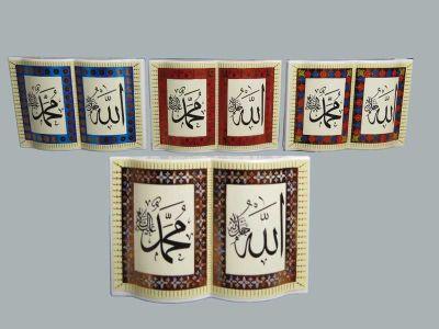 Kuran Modeli Allah cc-Muhammeds.A.S