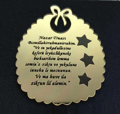 Nazar Duası Fiyonklu 2 mm Altın Pleksi