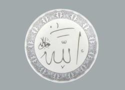 Ayet Seramik Gümüş - Thumbnail