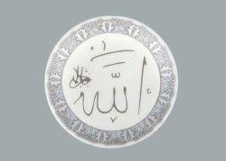 Ayet Seramik Gümüş