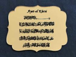 - Ayetel Kürsi Altın Pleksi 2mm