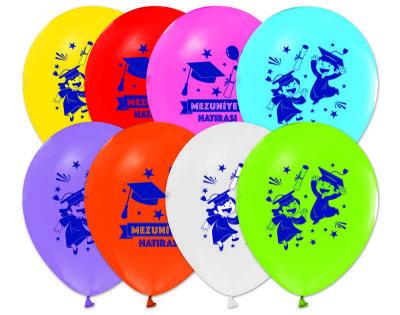 1+1 Çocuk Mezuniyet 12 inç (25x30 cm) Baskılı Balon 100'lü Paket