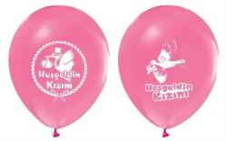 - Hoşgeldin Kızım Baskılı Pembe Balon 12 inç (25x30 cm) 16'lı Paket