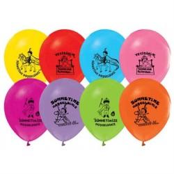 - Sünnet Serisi Baskılı Karışık Renkli Balon 12 inç (25x30 cm) 16'lı Paket