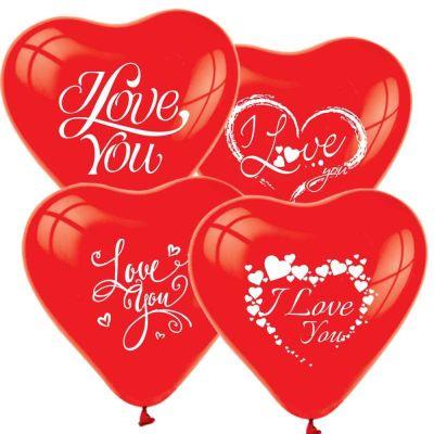 I Love You Kalp Şeklinde Kırmızı Balon 12 inç (25x30 cm) 100'lü Paket