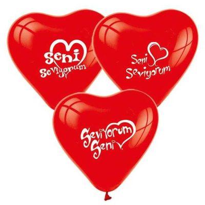 Seni Seviyorum Kalp Şeklinde Kırmızı Balon 12 inç (25x30 cm) 10'lu Paket
