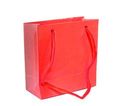 - Çanta Karton Minik Boy Düz Renk 11x11 Krmz P50-30