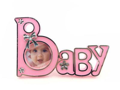 Baby Yazılı Pembe Çerçeve