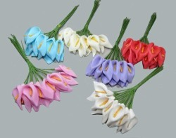Gala Çiçek Krem - Thumbnail