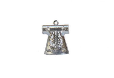 İmame Metal Kaftan Gümüş Tuğralı