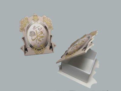 Kutu (Muhammed S.A.V) Yazılı Plastik