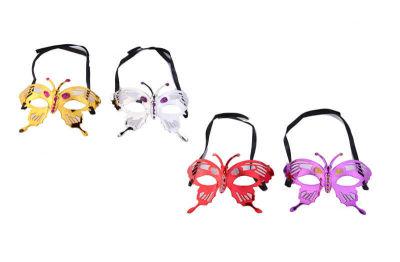 Kelebek Model Karışık Renk Maske