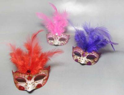 Gözlük Modeli Süslü Pembe Maske