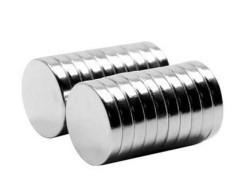 Çelik Mıknatıs 12*1.5mm Şerit - Thumbnail