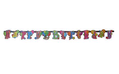 Happy Birthday Balon Desenli (205x18 cm)