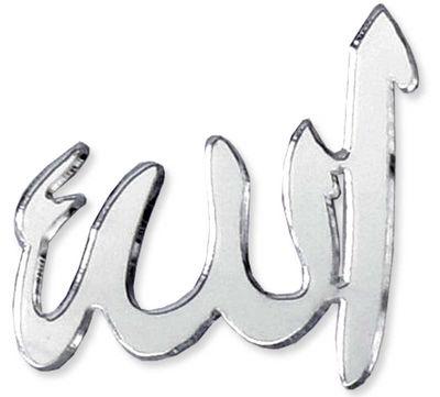 Pleksi Figür 1mm Yapışkanlı 4x4 Cm Allah Gümüş P25