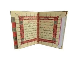 Yasin Kitap Büyük Boy Hediyesi Mor 12x17 - Thumbnail