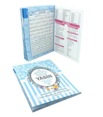 Yasin Kitap Desenli Ortası Yazı12x16cm Mavip10-300