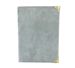 - Yasin Kitap Küçük Boy Hediyesi Gümüş 7x10