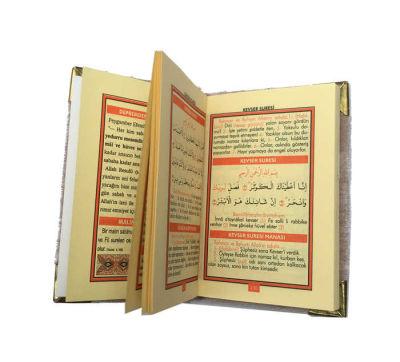 Yasin Kitap Küçük Boy Hediyesi Lila 7x10