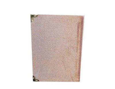 Yasin Kitap Küçük Boy Hediyesi Pudra 7x10
