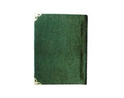 - Yasin Kitap Küçük Boy Hediyesi Yeşil7x10cm