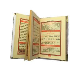 Yasin Kitap Küçük boy hediyesi Kırmızı7x10cm - Thumbnail