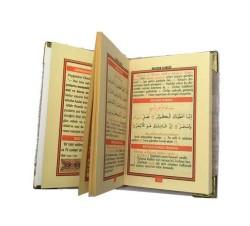 Yasin Kitap Küçükboy hediyesi Turkuaz7x10cm - Thumbnail