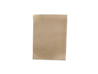 Yasin Kitap Orta Boy Hediyesi Altın 10x14cm