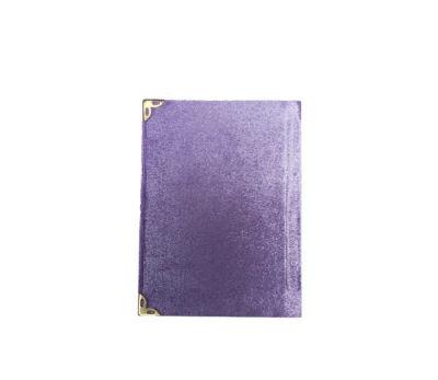 Yasin Kitap Orta Boy Hediyesi Lila 10x14cm